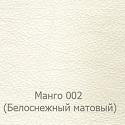 Кожа Манго 002 матовый.jpg